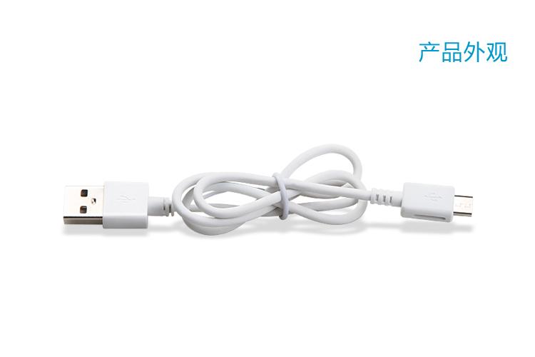 Micro usb数据充电线  产品外观