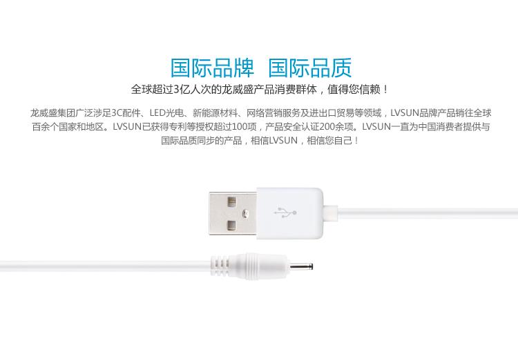 诺基亚充电线国际品牌  国际品质