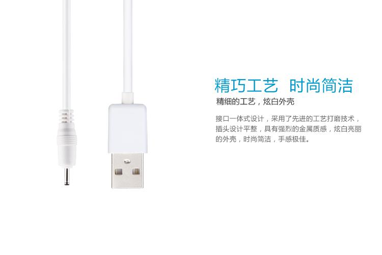 诺基亚充电线  精巧工艺  时尚简洁