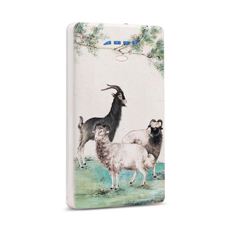 LVSUN龙威盛三羊开泰意尚充电宝LS-B500